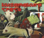 KUZAMAKURA(VOL1)