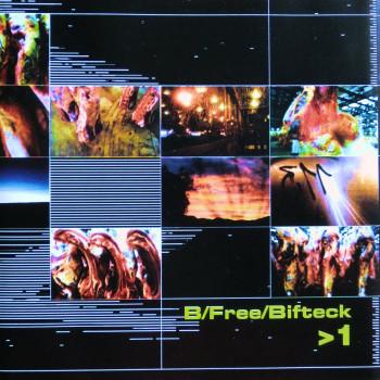B / FREE / BIFTECK