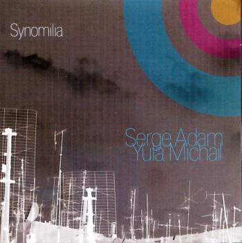 SYNOMILIA
