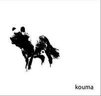 Kouma : mathrock, jazzcore, ça va barder