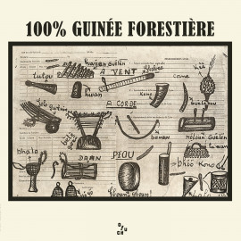 100 % GUINEE FORESTIERE